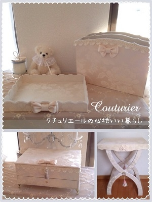 Couturier ADL東京校