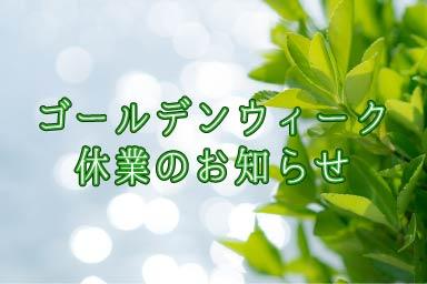 001ELFA042_TP_V1