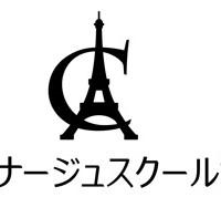 松尾捺染からカルトナージュスクール協会オリジナル生地が発売♪