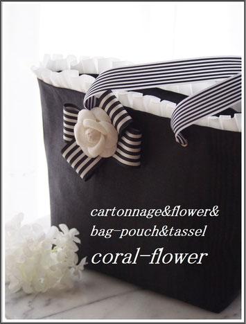 カルトナージュ・縫わないバッグcoral-flower作品画像