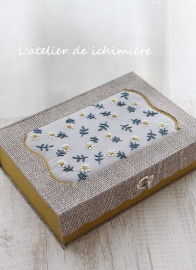ichimière190312a