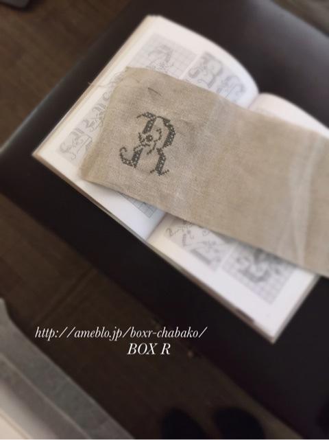 BOXR222
