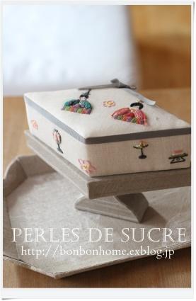 Perlesdesucre180212