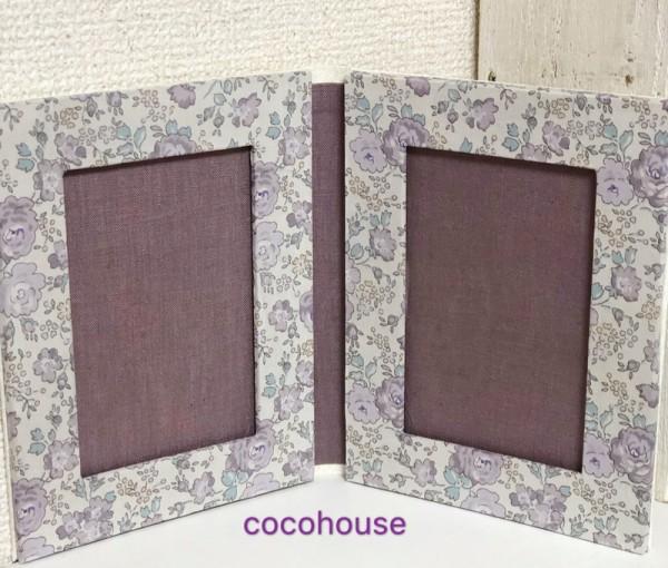 cocohouse190228-1