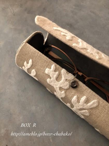 BOXR20191014-2