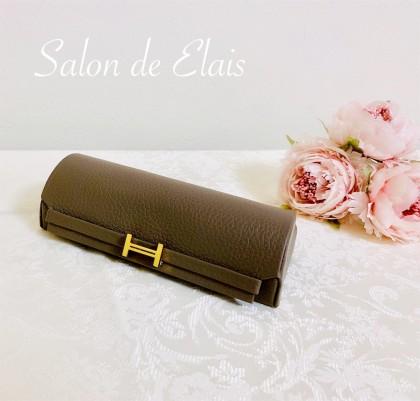 Salon de Elais20190709