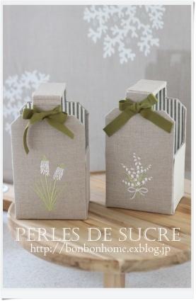 Perles de sucre20200425