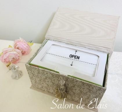 Salon de Elais20200623