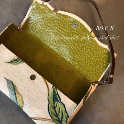 box-R2020-12-30-2